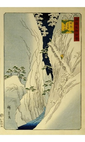 """HIROSHIGE II """"Kiso Gorge In New Snow"""" Landscape Print various SIZES available"""