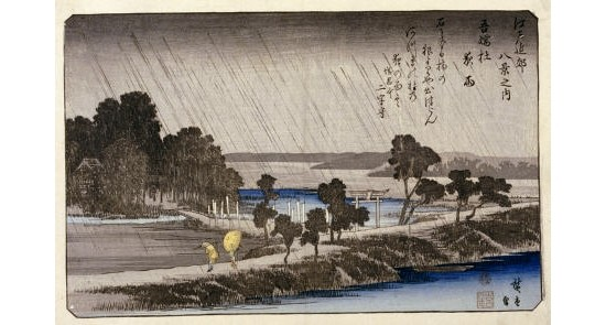 "ANDO HIROSHIGE ""Night Rain At Azuma Shrine"" PRINT choose your SIZE, from 55cm up"
