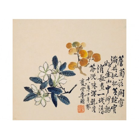 CANVAS PRINT A Page Flowers Bird Vegetable Fruit text calligraphy qianlong SHAN