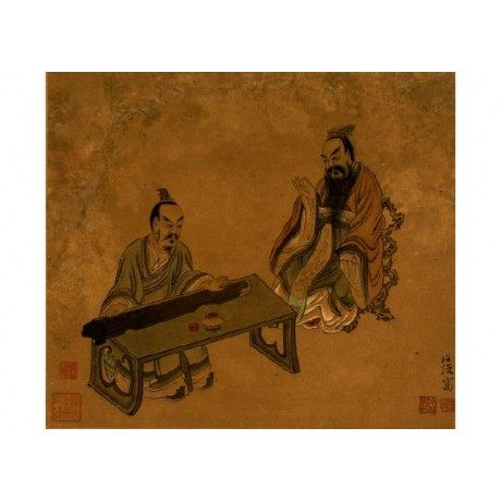 "CHEN HONGSHOU ""Playing Qin For A Friend"" Chinese Print various SIZES available"