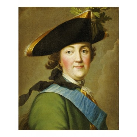 "ANONYMOUS ""Portrait Of Catherine Great"" print NEW choose SIZE, from 55cm up, NEW"