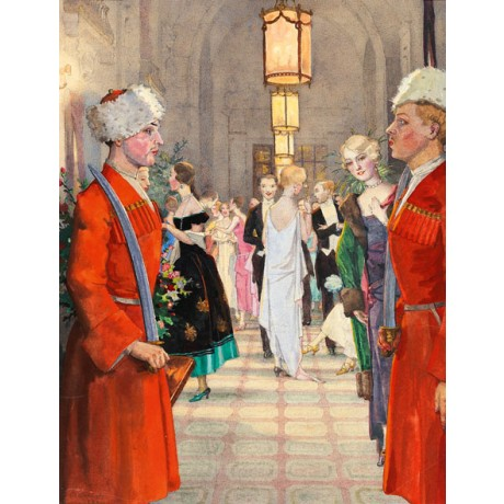 "KONSTANTIN SOMOV ""The Cossack Ball"" FASHIONABLE women men uniform sword CANVAS!"