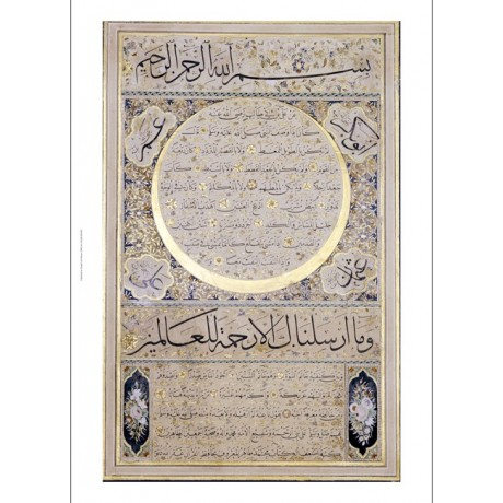 "DECORATIVE CANVAS PRINT ""Muhammad Tahir. Ottoman"" choose SIZE, from 55cm up, NEW"