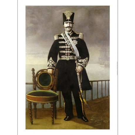 "JA' FAR ""Portrait Of Nasir Al-Din Shah Qajar"" PRINT various SIZES available, NEW"