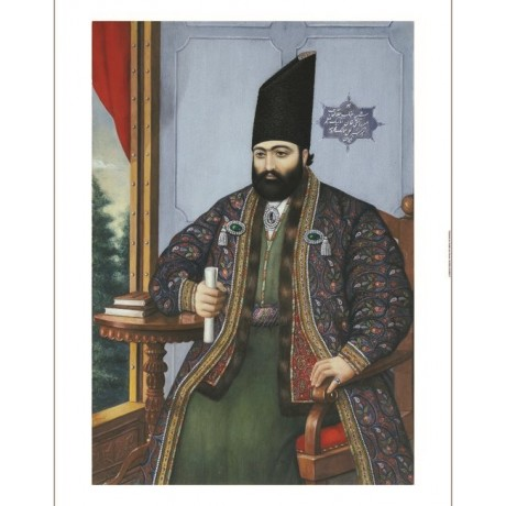 "MUHAMMAD HASAN AFSHAR ""Portrait Of Mirza Taqi Khan"" NEW various SIZES, BRAND NEW"