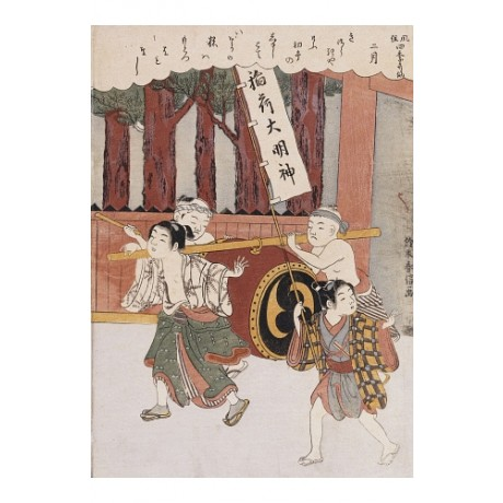 SUZUKI HARUNOBU 'The Second Month' CUSTOMS OF POETS various SIZES available, NEW