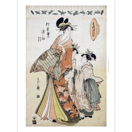 "CHOBUNSAI EISHI ""The Courtesan Somenosuke"" JAPANESE new various SIZES, BRAND NEW"
