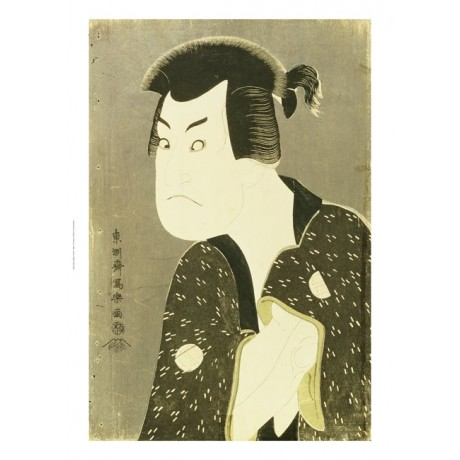 TOSHUSAI SHARAKU Villain Japan print BROWSE OUR SHOP! various SIZES, BRAND NEW