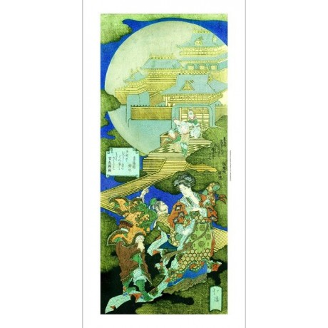 TOTOYA HOKKEI Chinese Courtesan Yang Guifei PRINT choose SIZE, from 55cm up, NEW