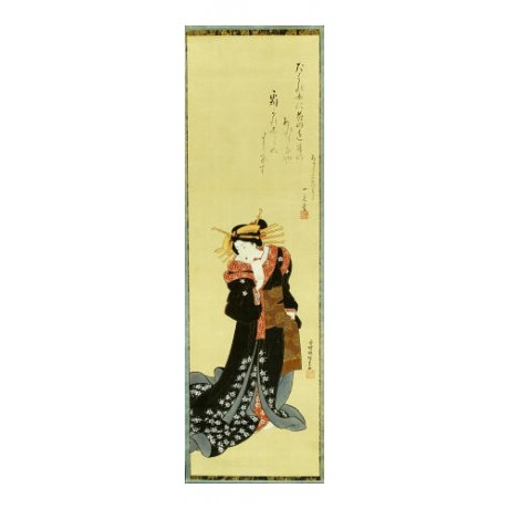 Utagawa Kunisada Courtesan In A Black Kimono PRINT choose SIZE, from 55cm up