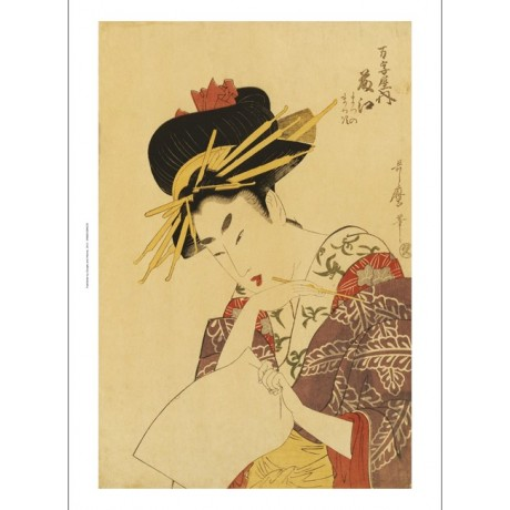 KITAGAWA UTAMARO Portrait Of Courtesan PRINT NEW choose SIZE, from 55cm up, NEW