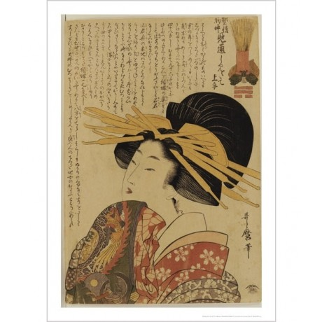 "KITAGAWA UTAMARO ""A Courtesan Raising Her Sleeve"" Print various SIZES, BRAND NEW"