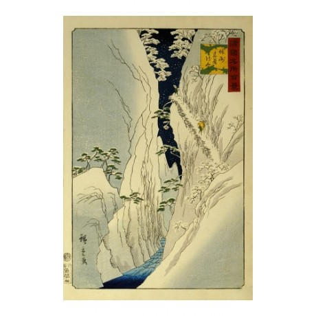 "HIROSHIGE II ""Kiso Gorge In New Snow"" Landscape Print various SIZES available"