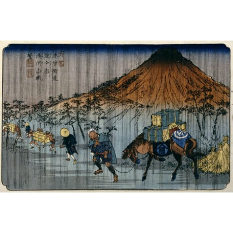KEISAI EISEN Mount Asama PRINT choose your SIZE, from 55cm to X LARGE
