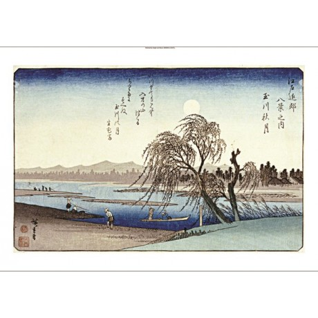 "ANDO HIROSHIGE ""Autumn Moon Over Tama River"" PRINT choose SIZE, from 55cm up"