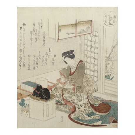 "RYURYUKYO SHINSAI ""AGirl With Two Cats"" Art Print NEW various SIZES available"