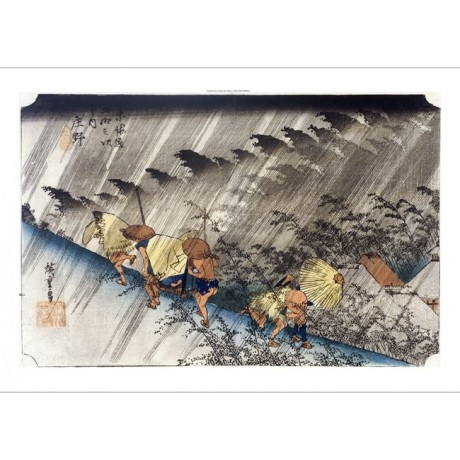 "ANDO HIROSHIGE ""Driving Rain"" Japan PRINT choose SIZE, from 55cm upwards, NEW"