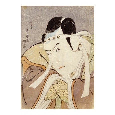 "TOYOKUNI ""Portrait Of Actor Ichikawa Yaozo III"" Print various SIZES available"