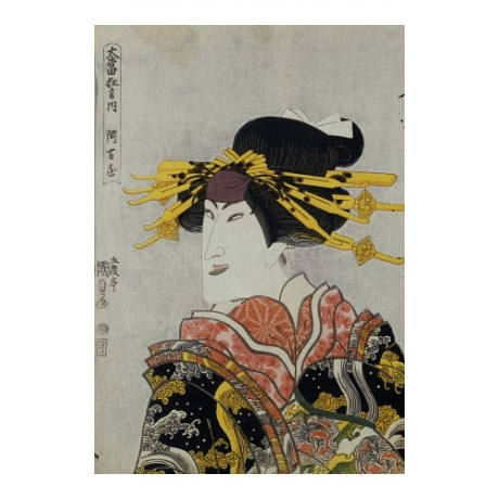 "UTAGAWA KUNISADA ""Actor Nakamura Matsue III"" Art Print various SIZES available"