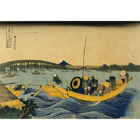 KATSUSHIKA HOKUSAI Ryogoku Bridge Japan PRINT choose your SIZE, 55cm to X LARGE
