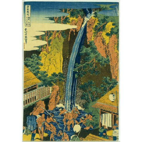 KATSUSHIKA HOKUSAI Waterfall Japan ON CANVAS choose SIZE, from 55cm upwards, NEW
