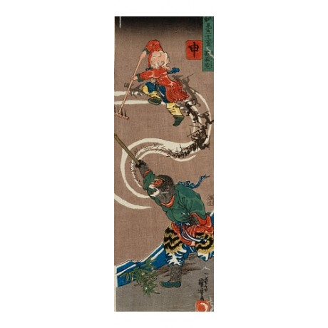 KUNIYOSHI Monkey Attacking Pig ENEMY hero king conjuring decision CANVAS PRINT