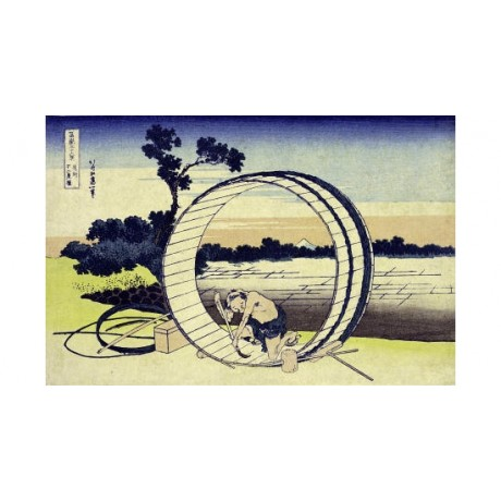 "KATSUSHIKA HOKUSAI ""Fields In Owari Province"" Art Print various SIZES available"