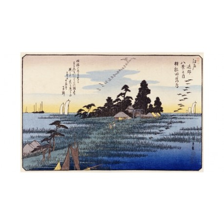 "ANDO HIROSHIGE ""Descending Geese At Haneda"" PRINT choose SIZE, from 55cm up, NEW"