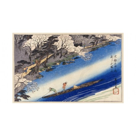 "ANDO HIROSHIGE ""Cherry Blossoms At Arashiyama"" Print various SIZES available"