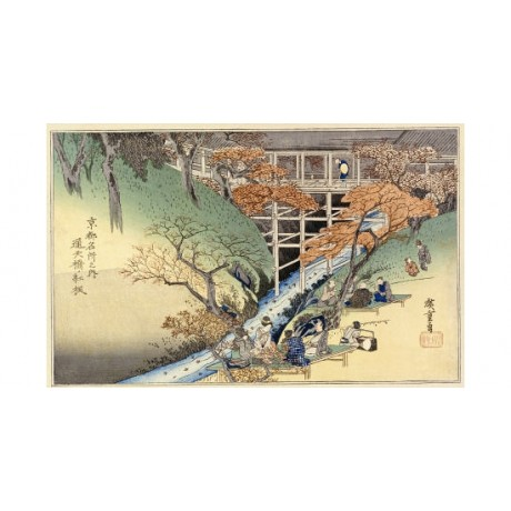 "ANDO HIROSHIGE ""Maple Leaves At Tsuten Bridge"" PRINT various SIZES available"
