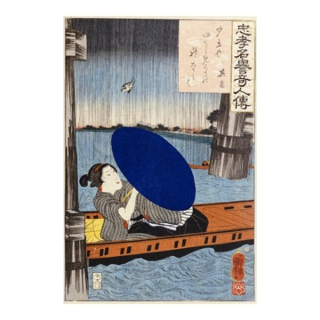 UTAGAWA KUNIYOSHI TWoman With Umbrella Japan PRINT choose your SIZE, 55cm up