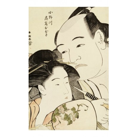 KATSUKAWA SHUNCHO Wrestler & Beauty Japan PRINT choose your SIZE, from 55cm up
