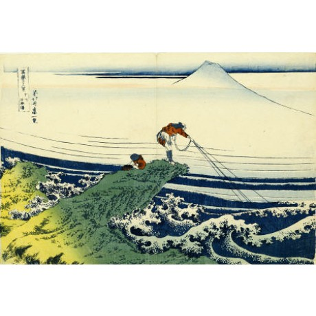 "KATSUSHIKA HOKUSAI ""Kajikazawa In Kai Province"" Print various SIZES available"
