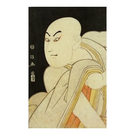 "KUNIMASA ""Portrait Of Actor Sawamura Sojuro III"" Print various SIZES available"