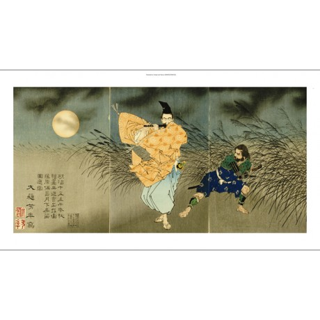 TSUKIOKA YOSHITOSHI Flute Japan ON CANVAS choose SIZE, from 55cm upwards, NEW