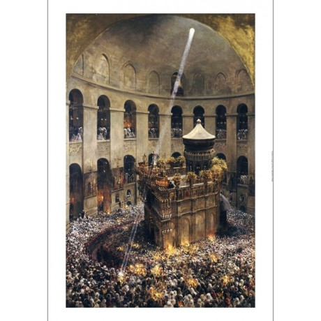 "EUGENE ALEXIS GIRARDET ""Sacred Fire Of Jerusalem"" Print various SIZES, BRAND NEW"