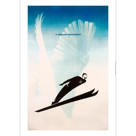 Russian Ski soviet ski jump propaganda NEW CANVAS choose SIZE, from 55cm up, NEW